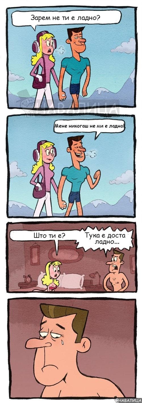 ladno1111