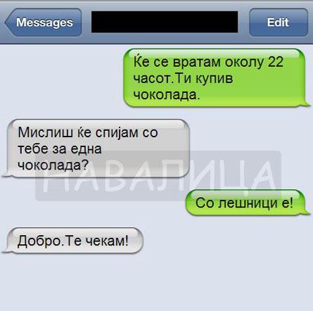 lesnik1111