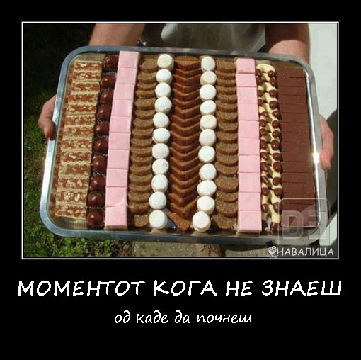 moment11111