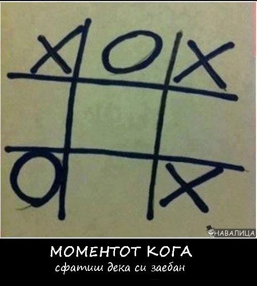 momentot111
