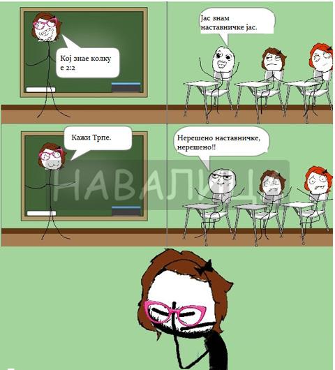 nastavnicke