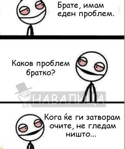 problemi111