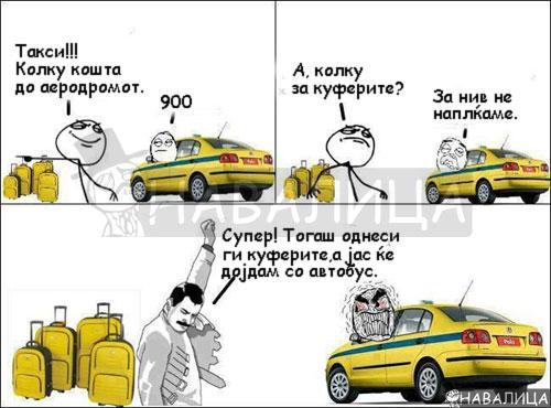 taksi1111