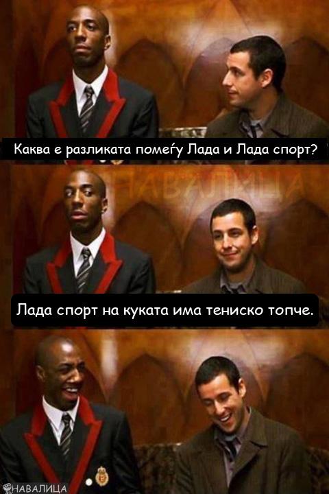topce