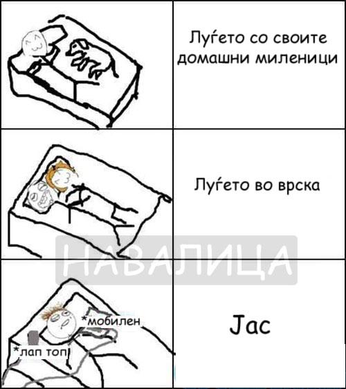 jas11