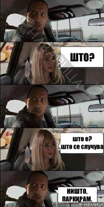 parkiram