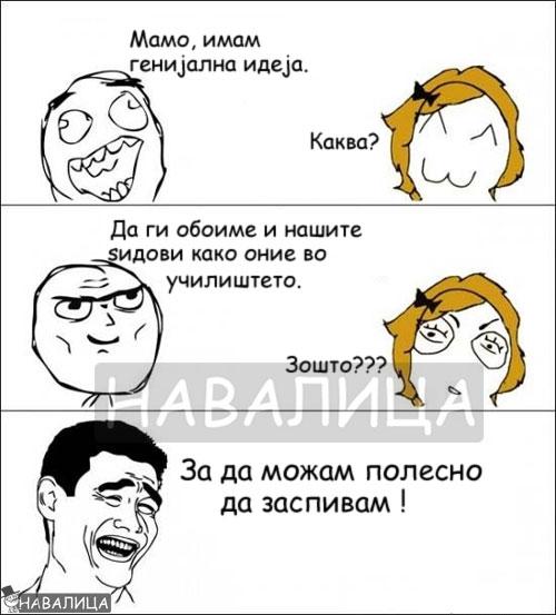 polesno111