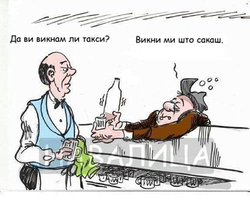 taksi111