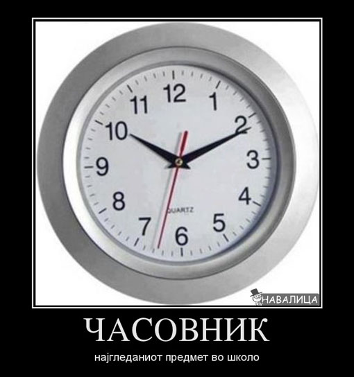 predmet111