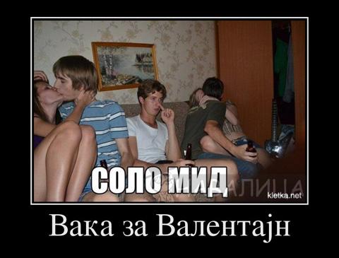 952376_vaka-za-valentan_demotivators_to