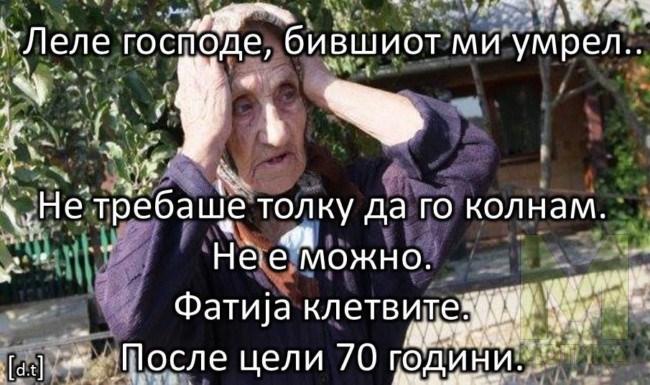 bivsi