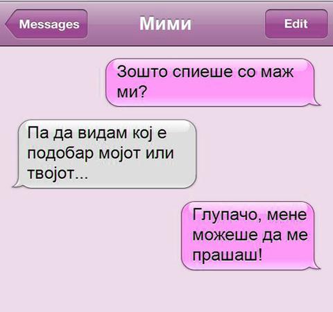 mazmi