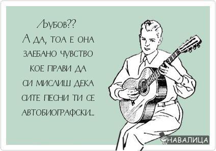 pesni