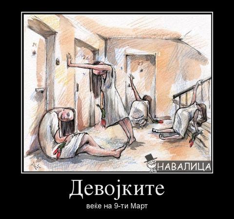 117069_devokite_demotivators_to