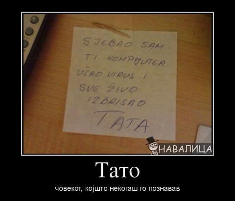 117524_tato_demotivators_to