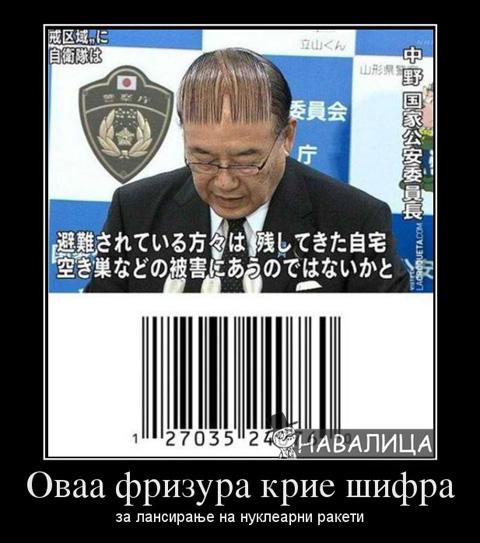 231070_ovaa-frizura-krie-shifra_demotivators_to
