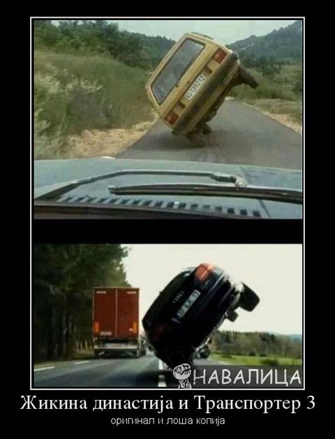 96683_zhikina-dinastia-i-transporter-3