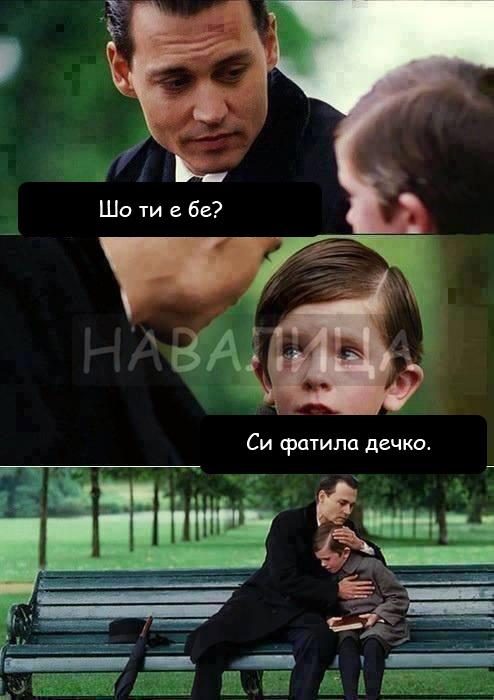 decko
