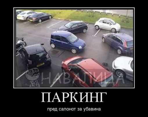 parking11