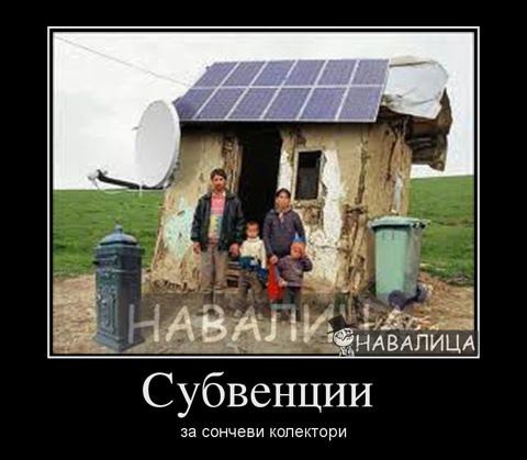 subvencii