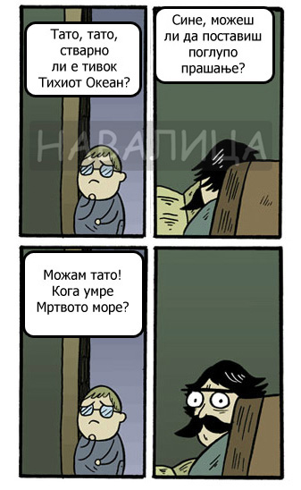 tivok