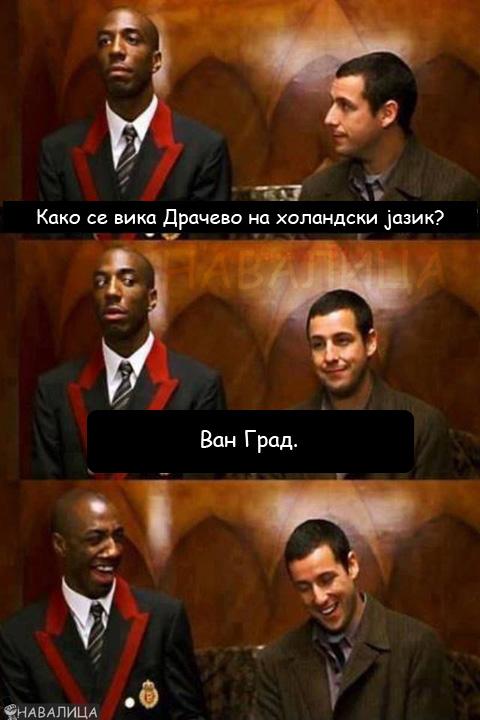 vangrad