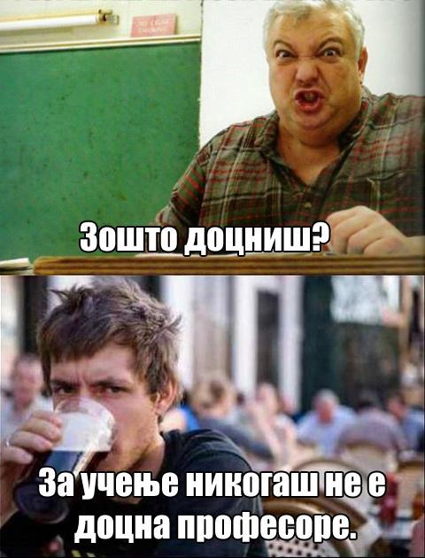 docna