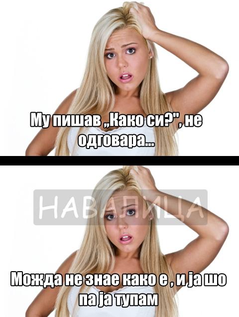kako-si
