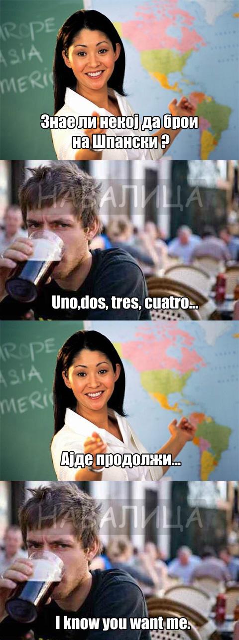 spanski