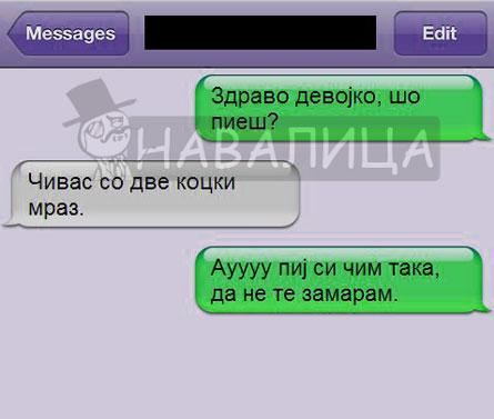 civas