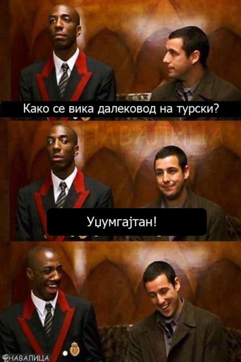 gajtan