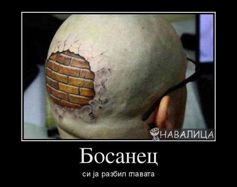 glavata
