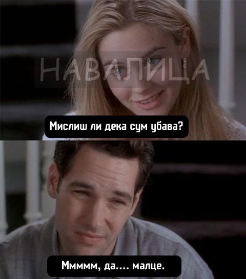 ubava