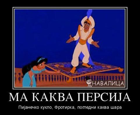 ma-kakva-persia