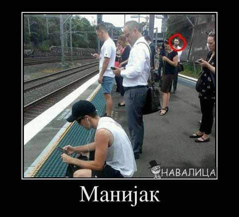 manijak