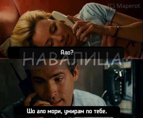 so-alo