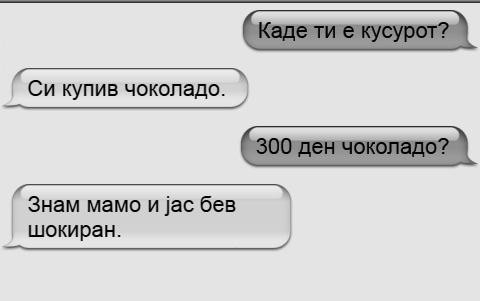 kusur
