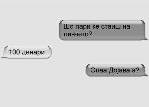 livce