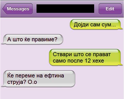 sam-sum