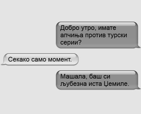 serii