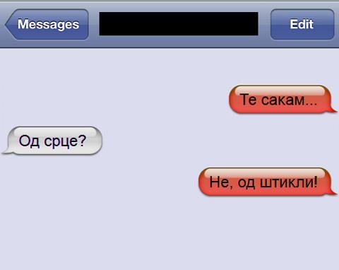 te-sakam
