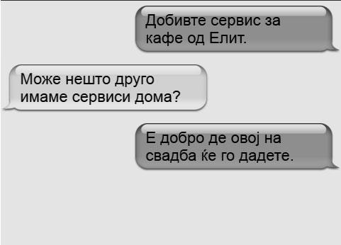 emisija