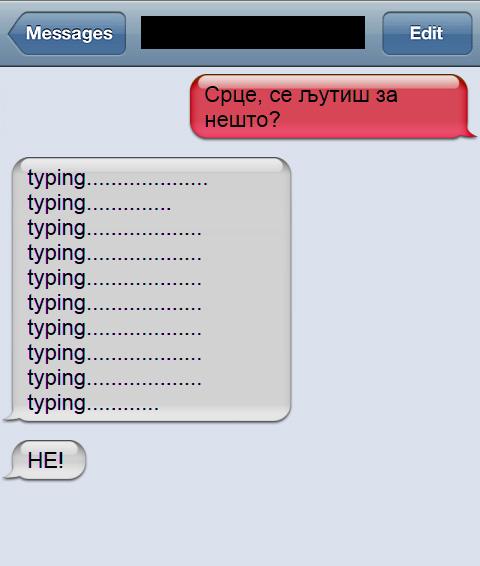 neeeee