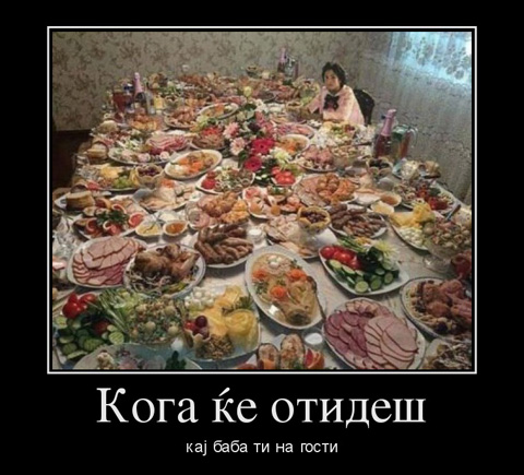 gosti