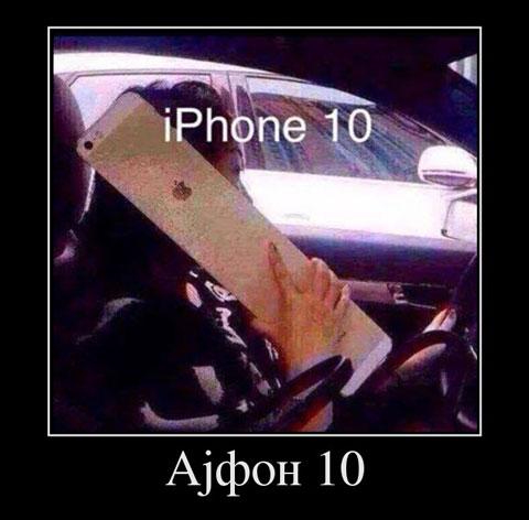 ajfon-10