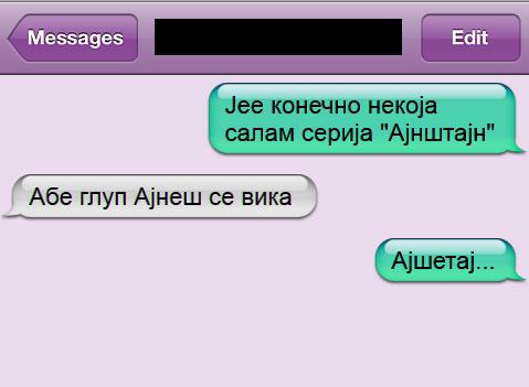 ajnesh