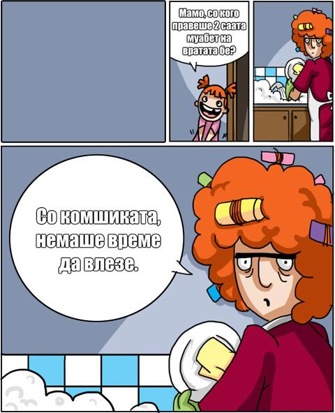 komsi