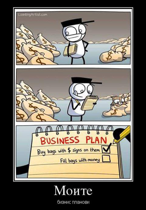 planovi