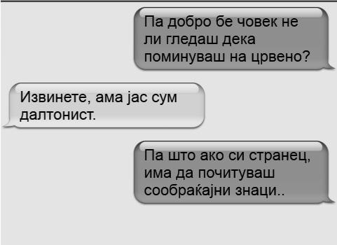 sodeka