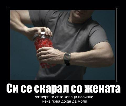 kapaci